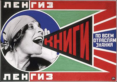 arts-graphics-2008_1183342a